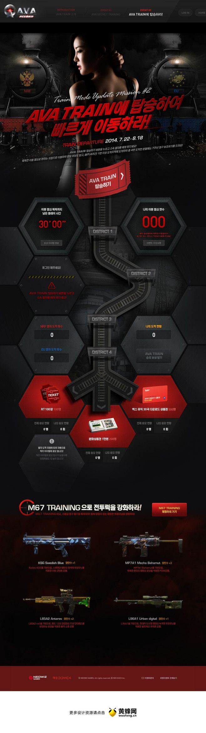 pmang游戏专题,来源自黄蜂网http...