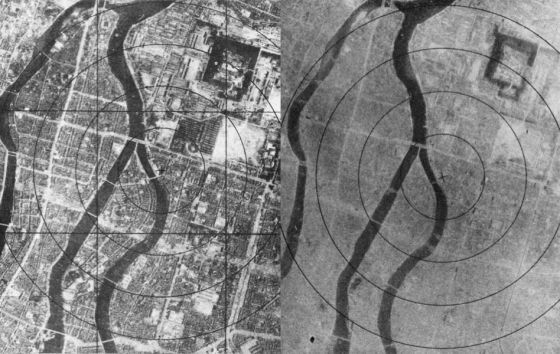 Speechless!! Before and after shots of the Hiroshima Bombing