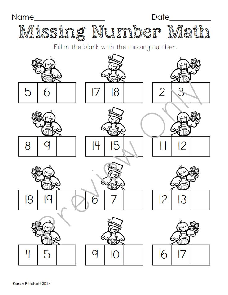 missing number worksheet new 792 missing number worksheets 0 20. Black Bedroom Furniture Sets. Home Design Ideas