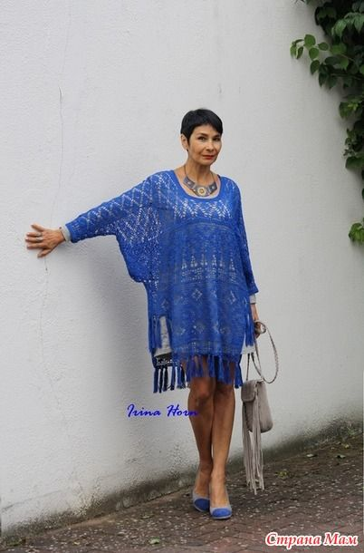 Платье-пончо ярко-синего цвета. Крючок. - Вязание - Страна Мам