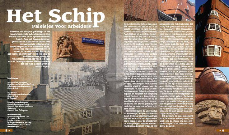 Amsterdam, Het Schip