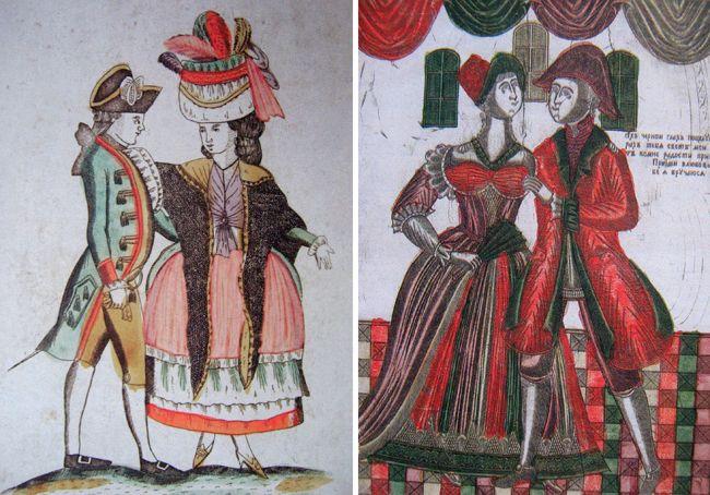 Кавалер с дамой. Лубок. XVIII в. (слева) / «Ах, черный глаз, поцелуй хоть раз». Лубок. 1820-1830-е гг. (справа)