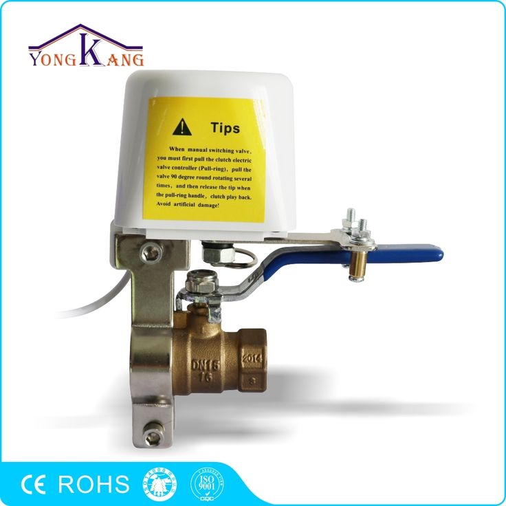 23.49$  Watch here - http://alio95.shopchina.info/go.php?t=32799211204 - DC9V-DC12V Electric Manipulator 3/4'' Ball Valve for Alarms Shutoff Gas/Water Pipeline  #aliexpresschina