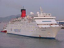 Το Ocean Dream αποπλέει από τον Πειραιά. 03/12/2012.