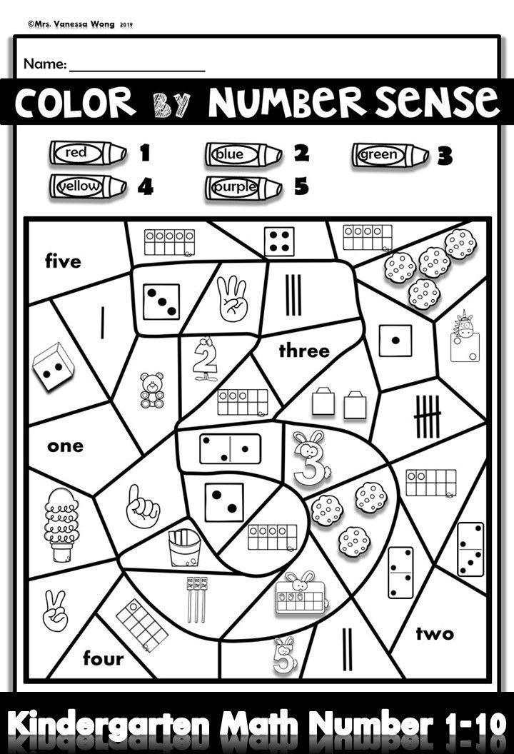 Kindergarten Math Numbers 1 10 Color By Number Sense Distance Learning Kindergarten Math Kindergarten Math Free Kindergarten Math Activities