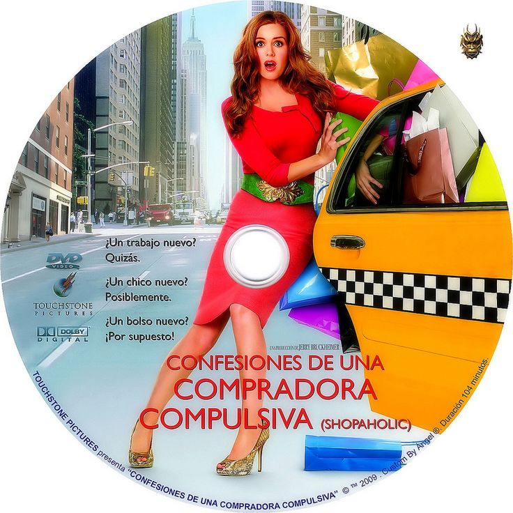 CONFESIONES DE UNA COMPRADORA COMPULSIVA V_1 | por Anyma 2000