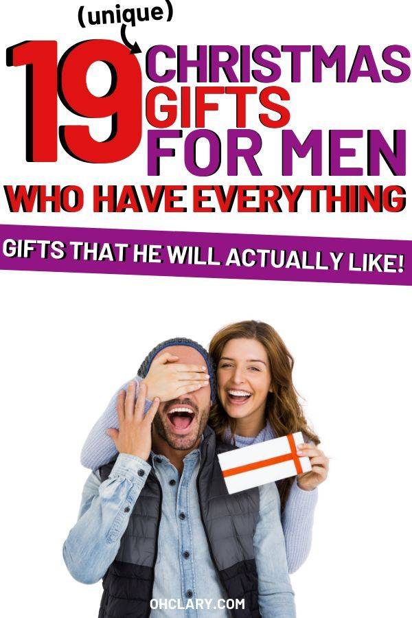what to buy boyfriend who has everything