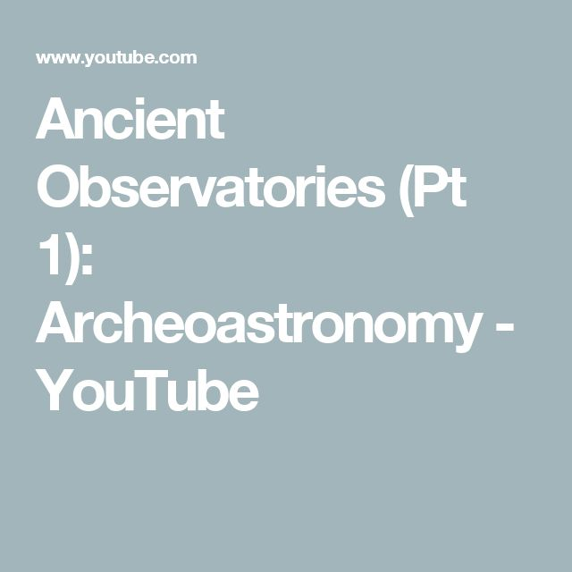 Ancient Observatories (Pt 1): Archeoastronomy - YouTube