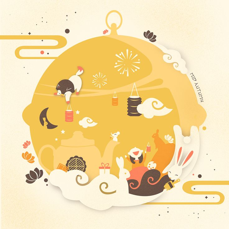 MID AUTUMN FESTIVAL on Behance