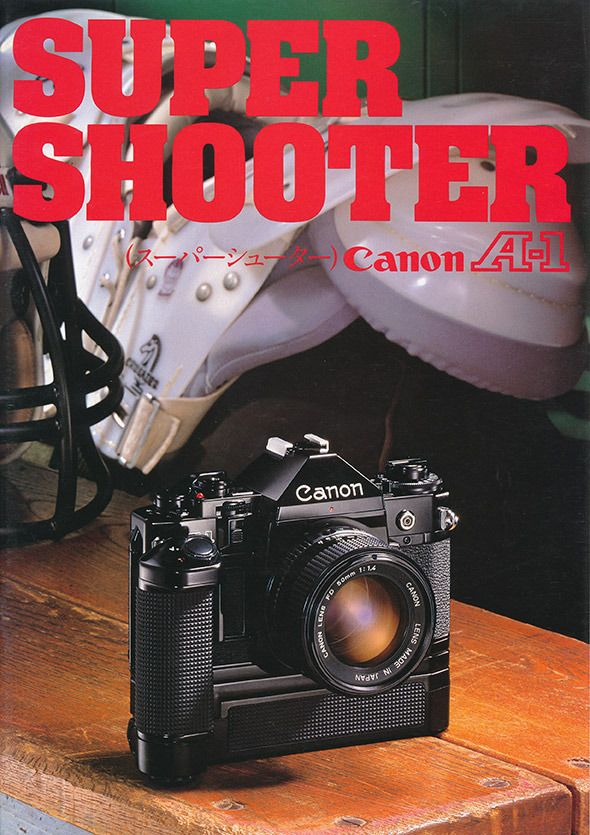 Canon A-1 (1978)