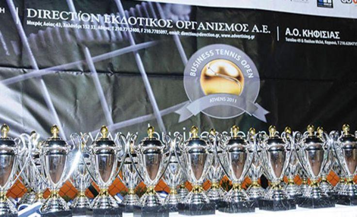 business tennis open - awards