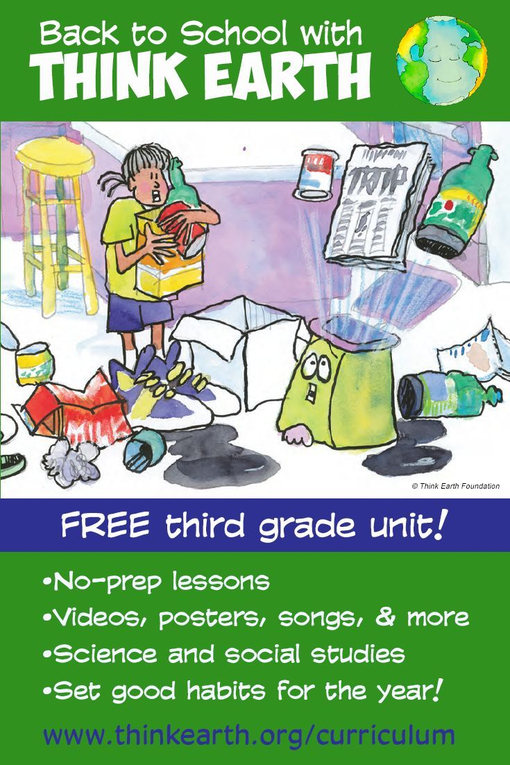 Think Earth Third Grade Unit Science lesson plans