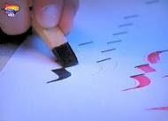 kalligraferen met knijpers
