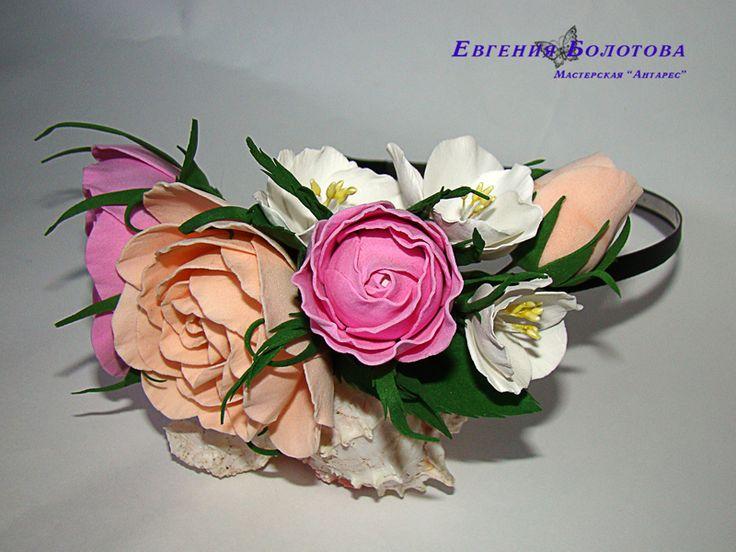 цветочный обруч из фоамирана