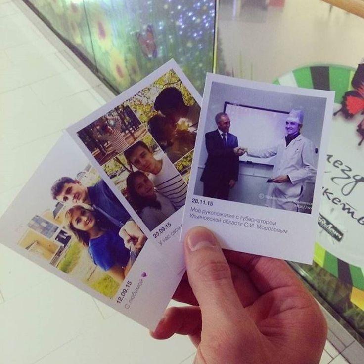 @fatemil23 Выкладывайте наши фотоснимки - сделаем перепост и подарим бесплатные фото (пишите в директ или в группу VK)! Среди перепостов прошлой недели суперприз от @expulsk получает @nuraas !  #boft #boft_ulsk #ulsk #аквамолл #перепостБОФТ