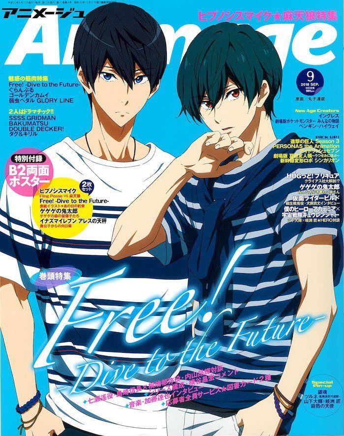 Haru And Ikuya Free Dive To The Future Magazine Cover