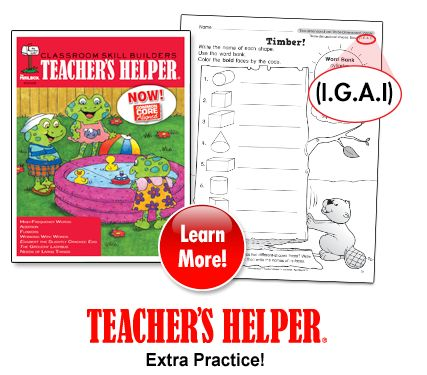 Teacher's Helper Magazine:  Grades K-5--professional teacher magazine. A new issue arrives every two months. Teachers may check them out. They are on the shelf behind the circulation desk. NOTE: Intermediate (grades 4-6) level is discontinued. It is no longer available in either print or digital format.