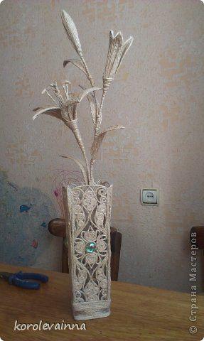 Поделка изделие 8 марта Моделирование конструирование Джутовая филигрань ваза Шпагат фото 6