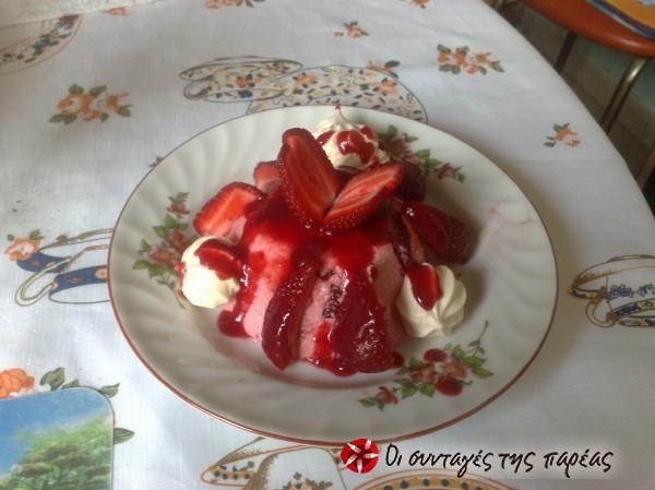Μους φράουλας 2 #sintagespareas