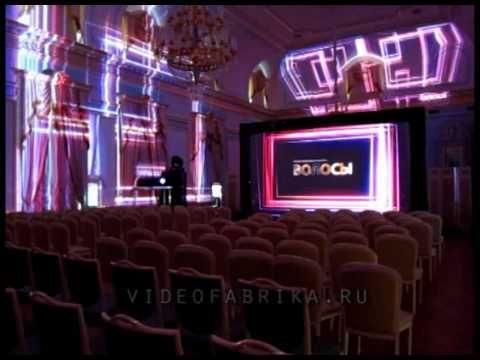 "Видео обои в ""Голубом зале"" Константиновского дворца"