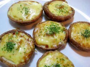 「うまっ!☆しいたけのチーズ焼き☆」簡単で美味しいです(^v^)おつまみに◎【楽天レシピ】