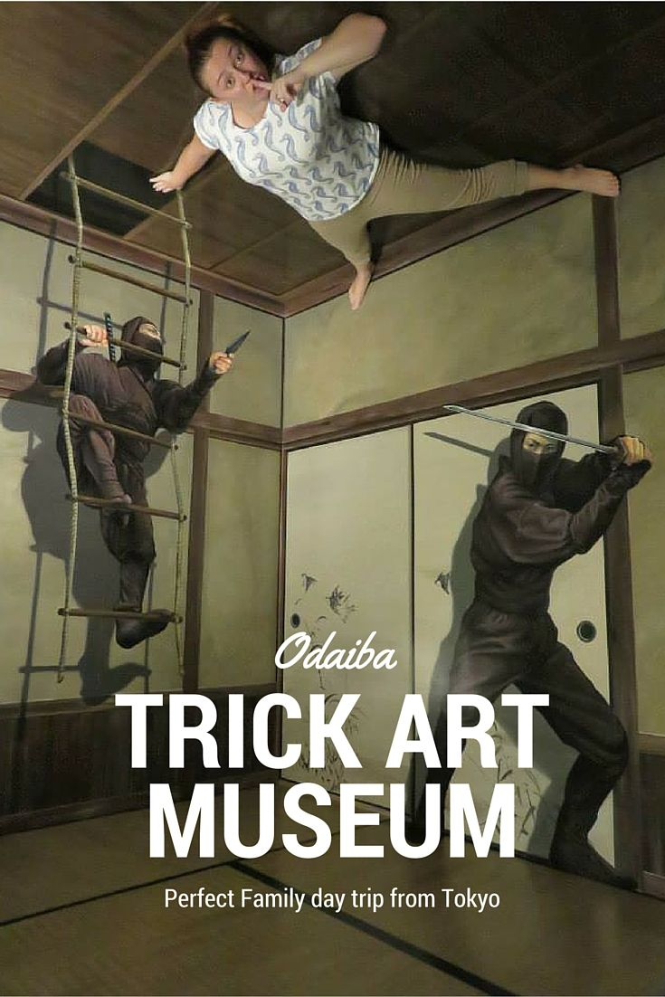 A Perfect Family Day Trip from Tokyo - Odaiba Trick Art Museum! A great spot for big and little kids to enjoy taking cool photos!