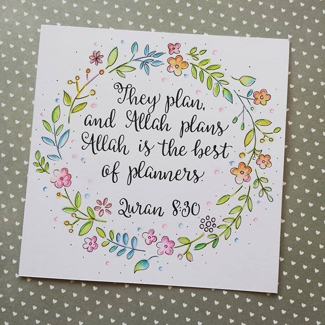 No doubt! Have strong faith in His plans  #quranlettering #quranletteringwithibaadah #handlettering #handlettered #quran #quranquote #verseoftheday #allah #peace #islamicart #islam #muslimah #pointedpen #calligraphy #calligraphypractice #instaart #doodlebug #floralwreath