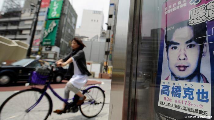 Aum Shinrikyo's victims fear cult's resurgence