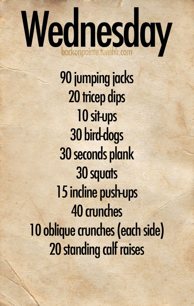 workoutDaily Exercise Plans, Bed Workout, Weeks Workout, Daily Workouts, Hump Day Motivation, Home Workouts, Workout Routines, Daily Workout Plans, Wednesday Workout