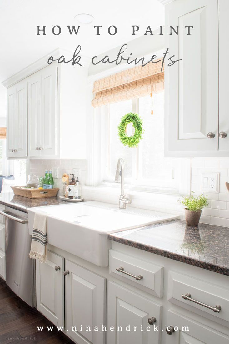 How to Paint Oak Cabinets and Hide the Grain   Ikea ...