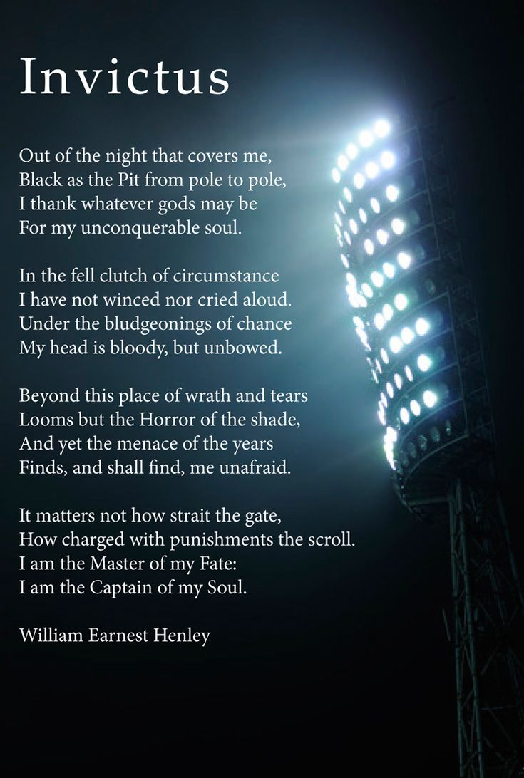 William Ernest Henley - poem about being captain of your soul