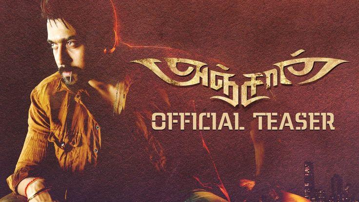 #Anjaan - Official Teaser   Suriya, Samantha