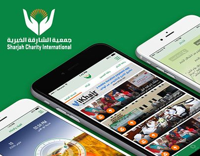 "Check out new work on my @Behance portfolio: ""Sharjah Charity App"" http://be.net/gallery/36924825/Sharjah-Charity-App"