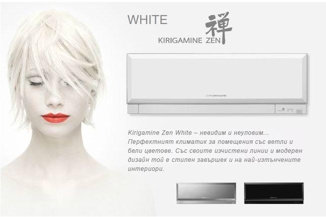 Kirigamine Zen White – невидим и неуловим... Kirigamine Zen White е перфектният климатик за помещения със светли и бели цветове. Със своя изчистен и модерен дизайн той е стилен завършек и на най-изтънчените интериори.  http://www.klimanovabg.com/mitsubishi_MSZ_EF35VEB_MUZ_EF35VE.html #климатик #Mitsubishi #MitsubishiElectric #KirigamineZen