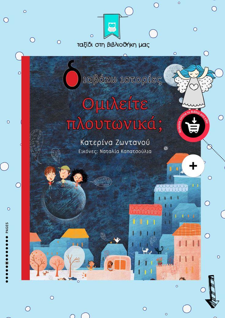 KOUKOUBAOU DIGITAL MAGAZINE   FREE CHRISTMAS PRINTABLES   THE HAPPY MAG FOR CREATIVE KIDS