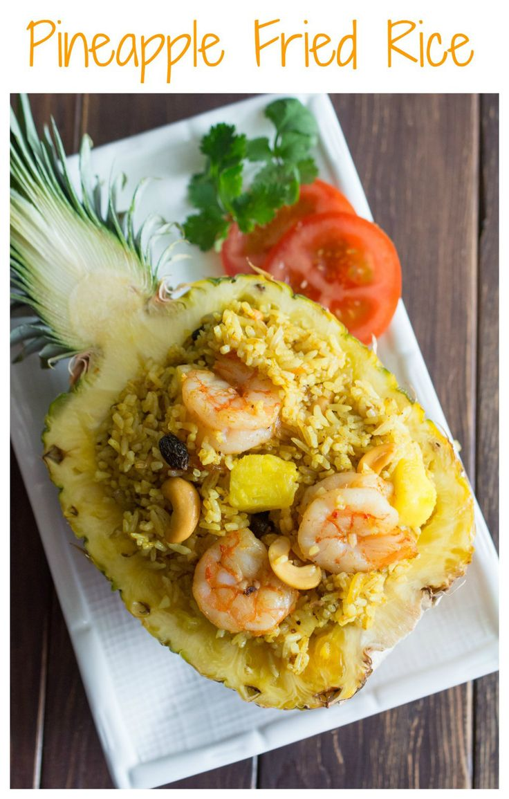 A slight hint of curry and turmeric with the sweetness of pineapple, raisins and shrimp; the crunch of the cashew nuts. The flavors and textures in this Pineapple Fried Rice are insanely good!