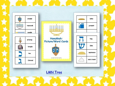 FREE Hanukkah Picture Word Cards