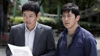 Watch Lucid Dream (2017) Full Movie HD Free Download, Dae-ho, an investigative journalist, seeks to track down the whereabouts of his son who was abducted three years ago. With the help of a detective and a psychiatrist friend, he will retrace his memory of the incident through the use of lucid dreaming techniques.