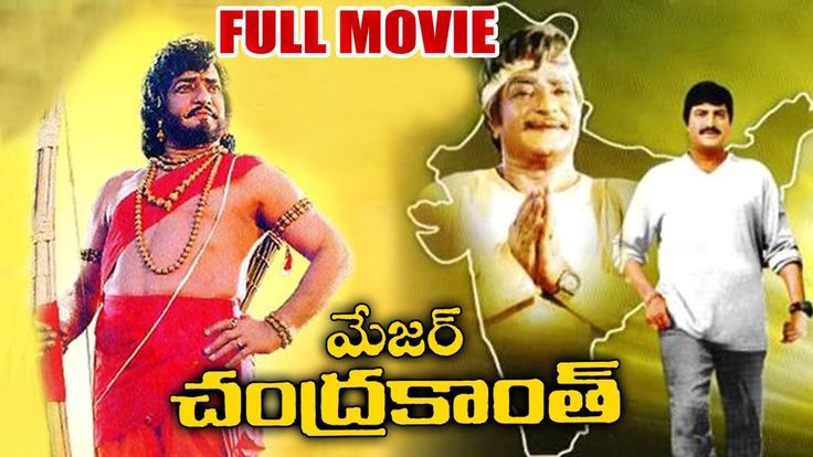 Watch Major Chandrakanth Full Length Telugu Movie || N. T. Rama Rao, Sharada, Mohan Babu || DVD Rip Free Online watch on  https://www.free123movies.net/watch-major-chandrakanth-full-length-telugu-movie-n-t-rama-rao-sharada-mohan-babu-dvd-rip-free-online/