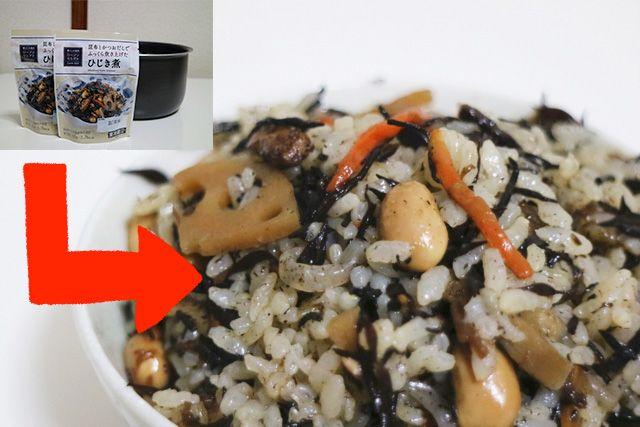 コンビニの惣菜だけで作る炊き込みご飯が最高