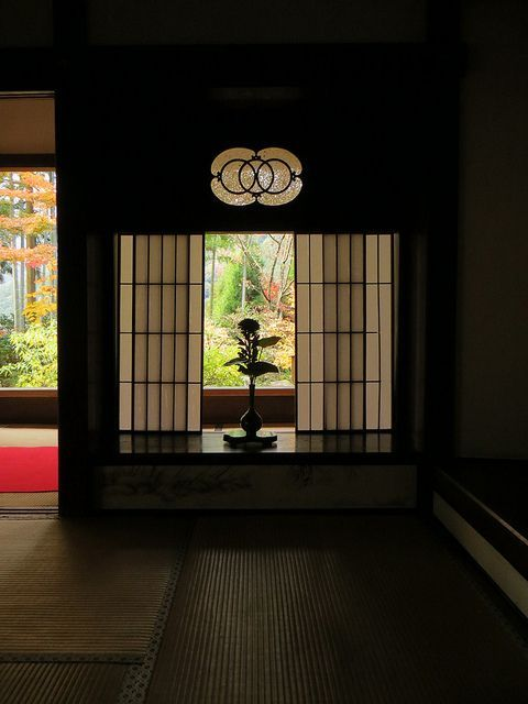 Hosen-in temple, Kyoto, Japan