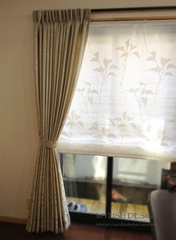 マイリッシュデザインのカーテン施工例 カーテンとシェードの組み合わせ例です 外からの目線が気になる所におすすめです