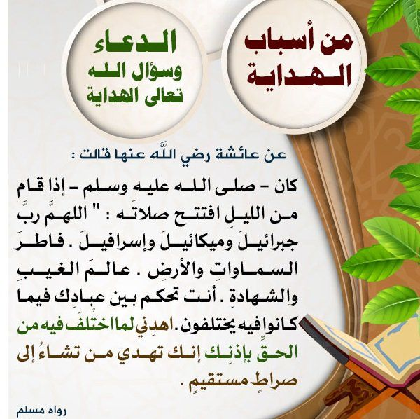 Pin By Mousli Mah On إهدنا الصراط المستقيم Quran Tafseer Islam Facts Islam Quran