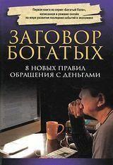 Успех, деньги, бизенес и лидерство. - Книги для жизни-40. . Книги и канцелярия