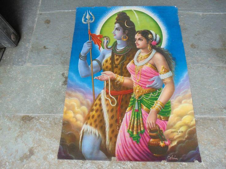 Antique indian Art Print Vintage Poster Hindu Gods Shiva Parvati India Rajasthan Asian Genuine Original 1940's by Lallibhai on Etsy