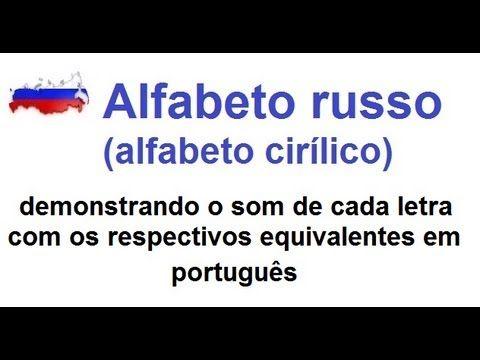 Aprender Russo Lição 1: Apresentação e Alfabeto, Passo-a-passo