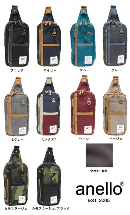 ユニセックス Carry-All Market Bag