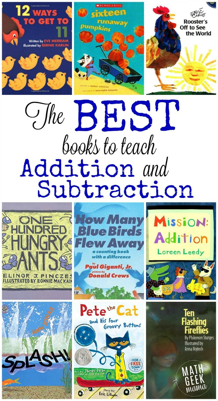 This huge list includes all the best books to teach addition and subtraction, as well as free resources to go along with them!