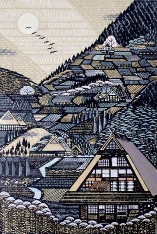 Yamazato (Mountain Village) by Ray Morimura (2007)