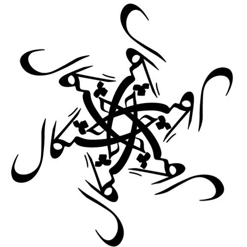 431 best keep calm and get a tattoo images on pinterest for Arabic lettering tattoo generator